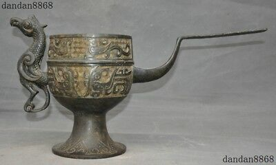 Chinese Royal Bronze Ware Animal Pattern Dragon Wine Vessel Goblet Wineglass Cup