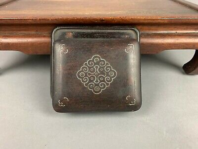 19th/20th C. Chinese Inlaid Silver Wire Redwood Carved Box With Tray