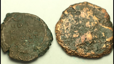Ancient Auth.  2 Roman Coins; 307 Ad. Spearing Falling Off Horse & Wreath 307 Ad