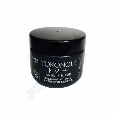 "Seiwa Tokonole Leathercraft Tragacanth, Leather Burnishing Gum 120ml ""Brown"""