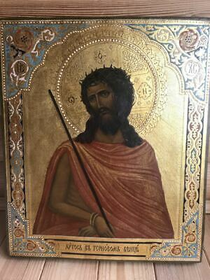 """Antique 19c Russian  Hand Painted Wood Icon """" Christ in the crown of thorns"""""""