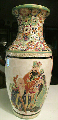 """Antique / Asian 18""""1/2 Tall Chinese Famille Rose Figural Figures Vase"""