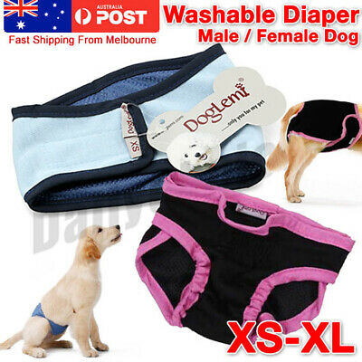 Dog Pet Female Nappy Diapers Shorts Season Sanitary Pants UndiesUnderpants XS-XL