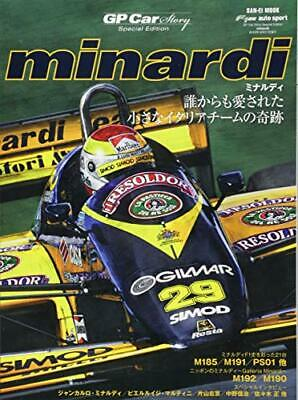 GP CAR STORY Special Edition minardi (GP car Story) Book new from Japan
