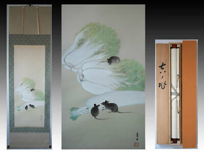 JAPANESE PAINTING HANGING SCROLL JAPAN Mouse Rat ANTIQUE VINTAGE PICTURE 023n
