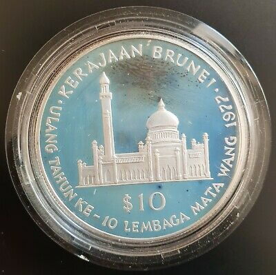 1977 Brunei: $10 Proof Silver 10th Anniversary of Currency Board, Scarce