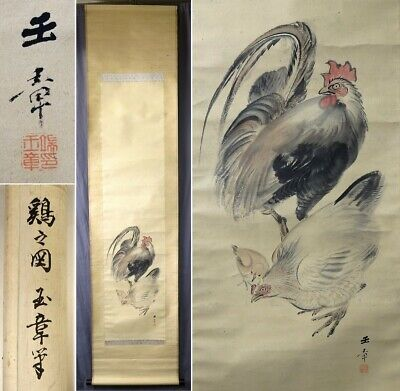 JAPANESE PAINTING HANGING SCROLL JAPAN Chicken ANTIQUE VINTAGE PICTURE AGED d308
