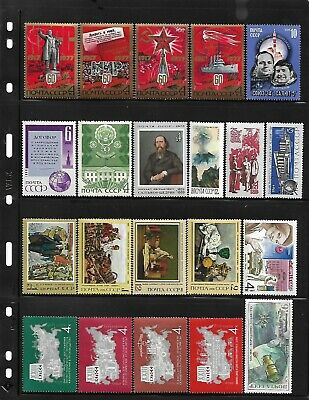 Russia Soviet Union USSR SSSR 100 different MNH stamps see 4 scans #18