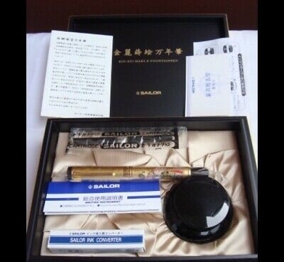 "New! Sailor Japan vintage  fountain pen Kinrei Maki-e ""Nurematsu Ni Tsuru"""