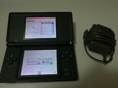 Nintendo DS Lite Onyx Black Handheld System with Charger - Free Shipping!