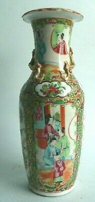19th century Porcelain Chinese Canton Famille Rose Vase................ref1656