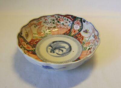 Antique Japanese Imari Porcelain Bowl : C.19th with Fine Decoration: Chipped