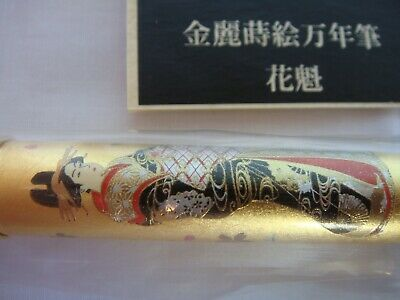 "New! Sailor Japan vintage  fountain pen Kinrei Maki-e ""Oiran"""
