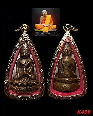 Other Asian Antiques Asian Antiques Punctual Lp.tim Wat Rahanrai Pidta Old Thai Buddha Amulet Rare!!