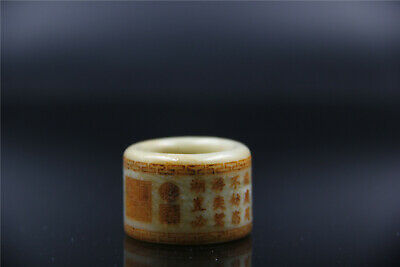 China Handcarved old hetian jade Calligraphy Poems ring