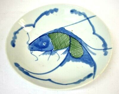 Antique China Chinese Polychrome Porcelain Ceramic Fish Plate  Makers Mark