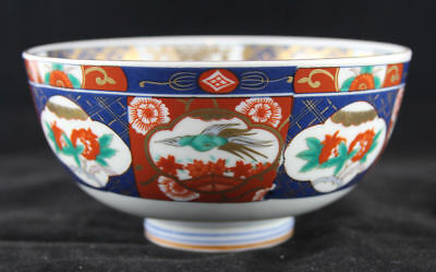 Vintage Japanese IMARI Porcelain Gold Highlights Bowl