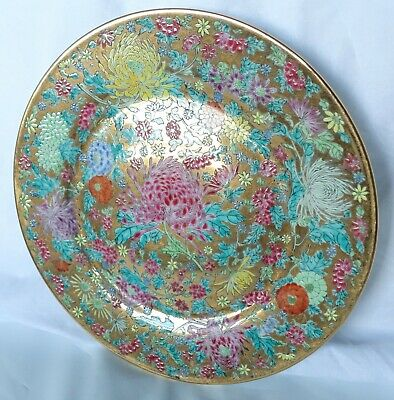 "Chinese Porcelain Chrysanthemum Gold Floral Print 9"" Serving Plate Jingdezhen"