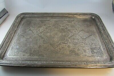 Fine Antique Middle Eastern Persian Islamic Solid Silver Hallmarked Tray 800g