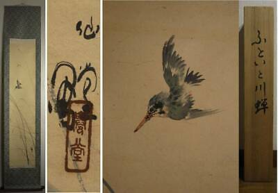 JAPANESE PAINTING HANGING SCROLL JAPAN Kingfisher ANTIQUE VINTAGE PICTURE 053n