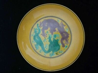 Antiques Chinese Porcelain Plate Double Yellow Dragons Plate Qing Marked KangXi