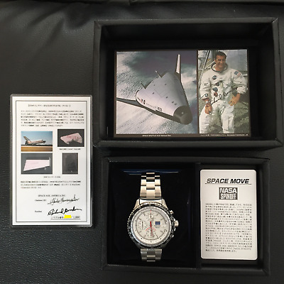 NOS Seiko NASA SPINOFF Space Move Limited Space shuttle tile on the dial White