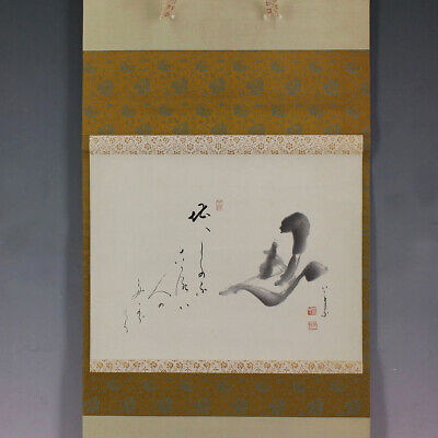 JAPANESE PAINTING HANGING SCROLL JAPAN ORIGINAL Chinese character Patience 057n