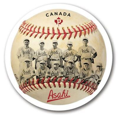 2019 Canada 🍁 ASAHI BASEBALL 🍁 Single Stamp MNH; Fre Shipping Canada & USA