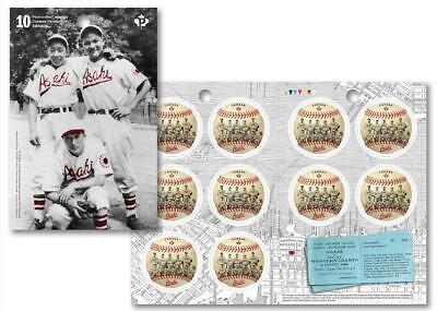 "2019 Canada 🍁 ASAHI BASEBALL 🍁 BOOKLET of 10 ""P"" Stamps; Free Shipping Canada"