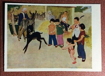 Soviet postcard 1960 Yang Pen. China. Lubok. Wealthy family. Boy pioneer. Donkey
