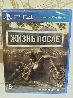 Days Gone (Жизнь после) Russian / English version PS4 New / Sealed