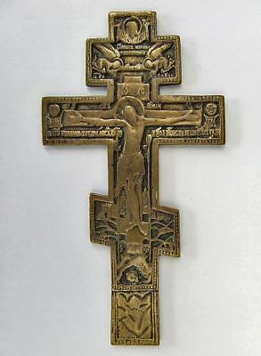 Antique Russian Orthodox Brass Cross Crucifix Icon Authentic 18th-19th Century