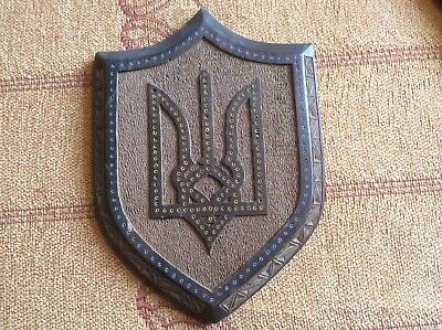 Carved Wooden Plaque, Ukrainian Crest,Early 20thc