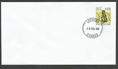 Cyprus Stamps 2019 Refugee Fund Tax - Unofficial FDC MINT PERFECT