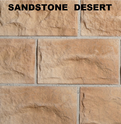SAMPLE  - Stacked Stone Panels, Split Face Stone Panels, Exterior Stone Cladding