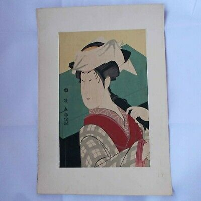 Japanese Ukiyo-e Woodblock Print 'A Kabuki Actor On The Stage' Utagawa Kunimasa