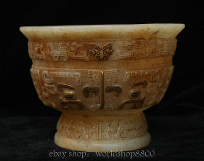 """6.4"""" Antique Old Chinese Natural White Jade Dynasty Beast Face Bowl Cup Vessel"""