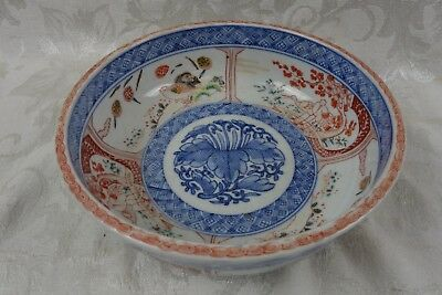 18th C. Antique Japanese Export Porcelain Edo Period Imari Bowl