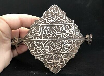 Excellent Old Islamic Safaveed Period iron Solid Sliver enlaid Bazo Band Tweez