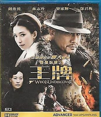 Who is Undercover 王牌 Tony Leung Kar Fai (BLU-RAY) with Eng Sub (Region A)