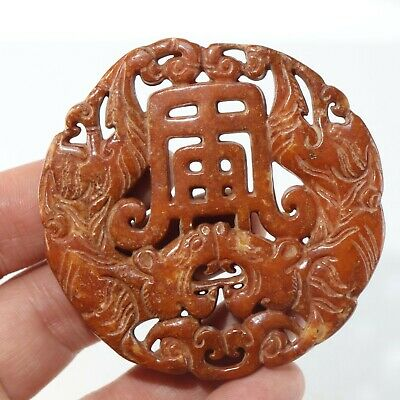 Chinese Exquisite jade Carved pendant statue N1328
