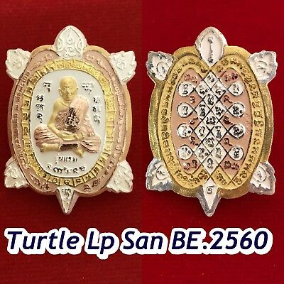 Thai Amulet Turtle LP San First Model With Temple Box BE.2560 Buddha Necklace