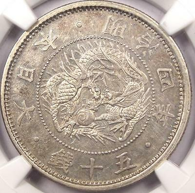 1871 (M4) Japan 50 Sen (50S) Small Dragon - NGC MS62 - Rare Certified BU Coin