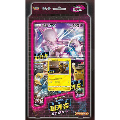 "Pokemon Card Movie ""Detective Pikachu"" PROMO Mewtwo GX Special Jumbo Pack Korean"