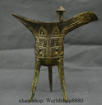 """9"""" Old Chinese Dynasty Palace Bronze Ware Beast Face Wineglass Vessel Wine Cup"""