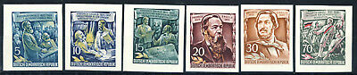 "1955 East Germany DDR MNH Imperf. ""Friedrich Engels"" set of 6 stamps Mi # 485-90"