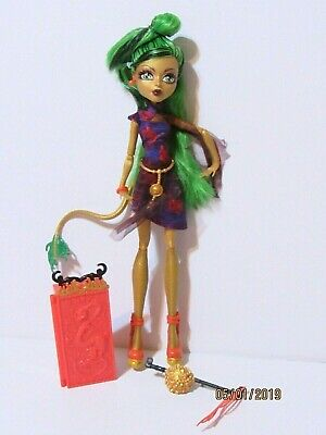 Monster High Jinafire Long Scaris of Frights Suitcase Dress Belt Shoes