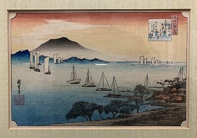 Framed Original Woodblock Print Ando Hiroshige One Of The Tokaido 53 Stations