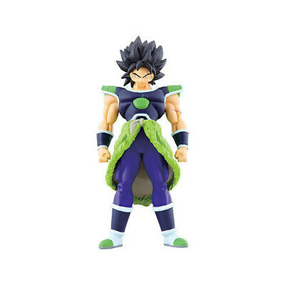 Dragon Ball Super Gashapon Skills 05 Broly Bandai New