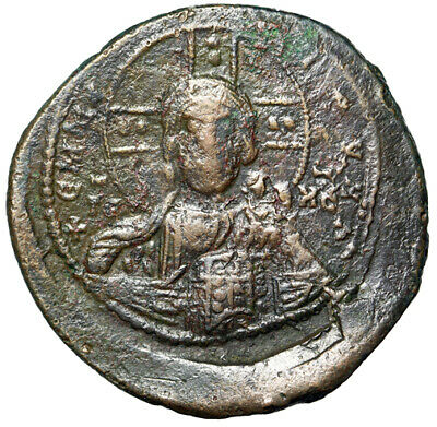 "Byzantine Empire Christ Follis ""Facing Portrait & King of Kings Legends"" gVF"